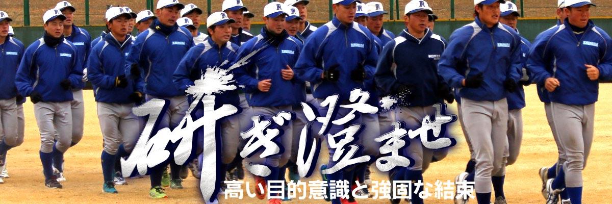 日本製鉄鹿島硬式野球部